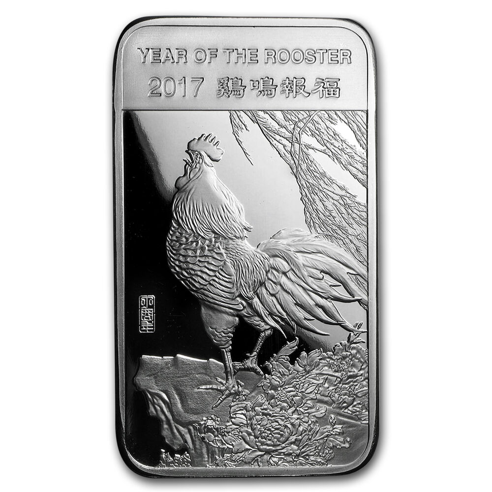 5 Oz Silver Bar Apmex 2017 Year Of The Rooster Sku