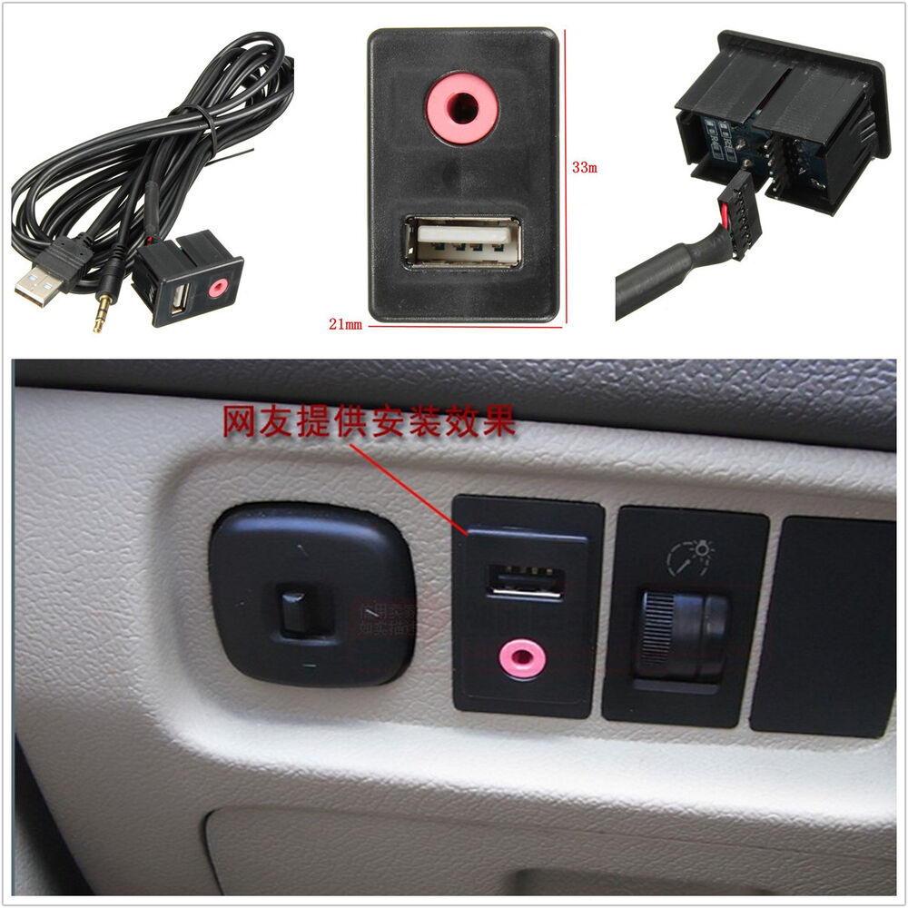 Diy Car 3 5mm Usb Socket Aux Headphone Male Jack Adapter