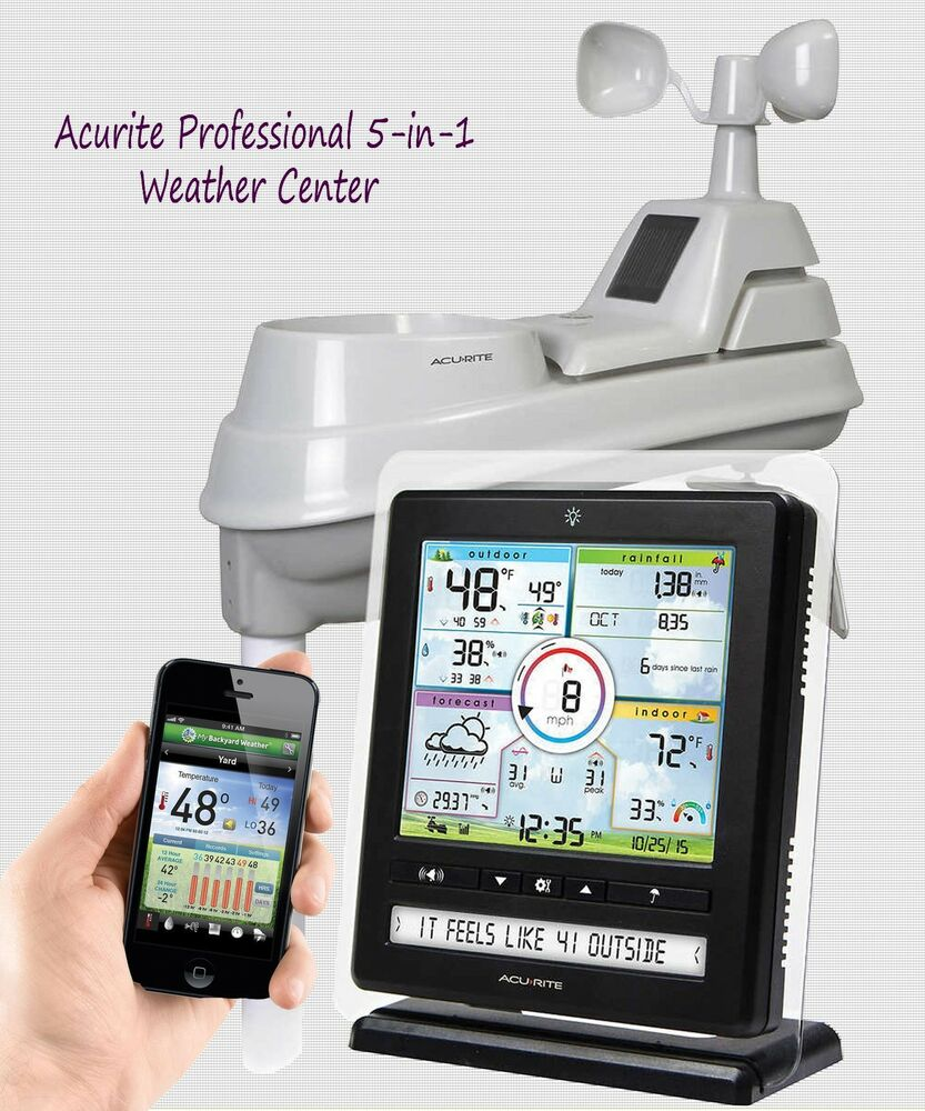 acurite pro 5 in 1 color digital weather station with pc