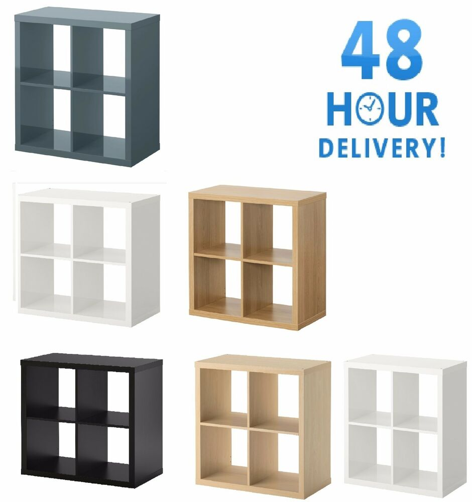 ikea storage display unit shelving bookcase kallax expedite drona storage boxes ebay. Black Bedroom Furniture Sets. Home Design Ideas