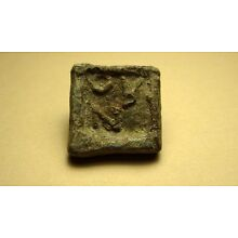 ANCIENT INSCRIBED LEAD WEIGHT 400-700 AD