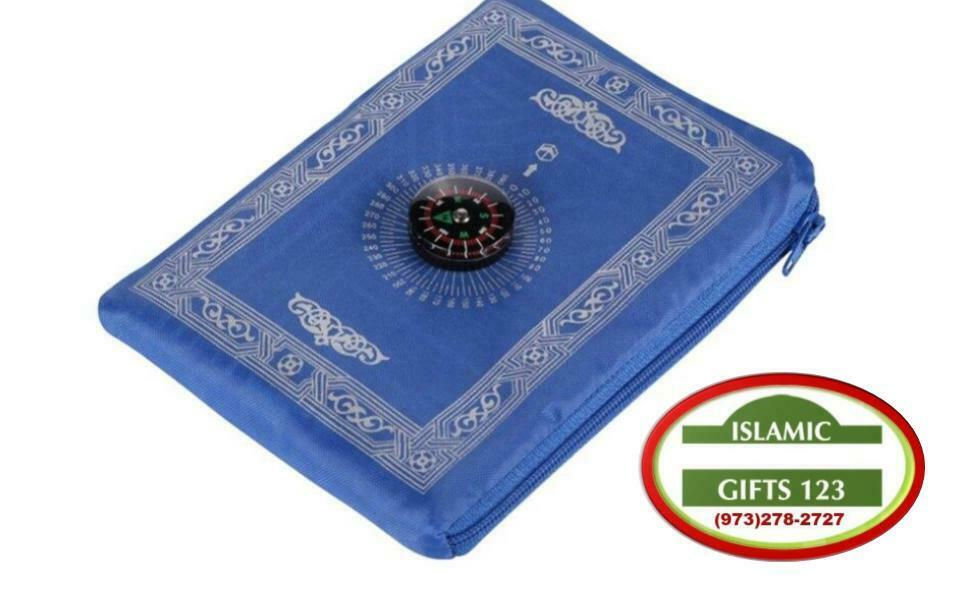 Prayer Rug Company: Portable Pocket Mat (BLUE) *VALUE PACK** Muslim Prayer Rug