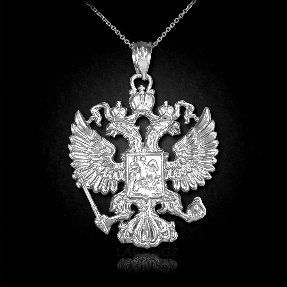 Sterling Silver Russian Coat Of Arms Double Headed Eagle