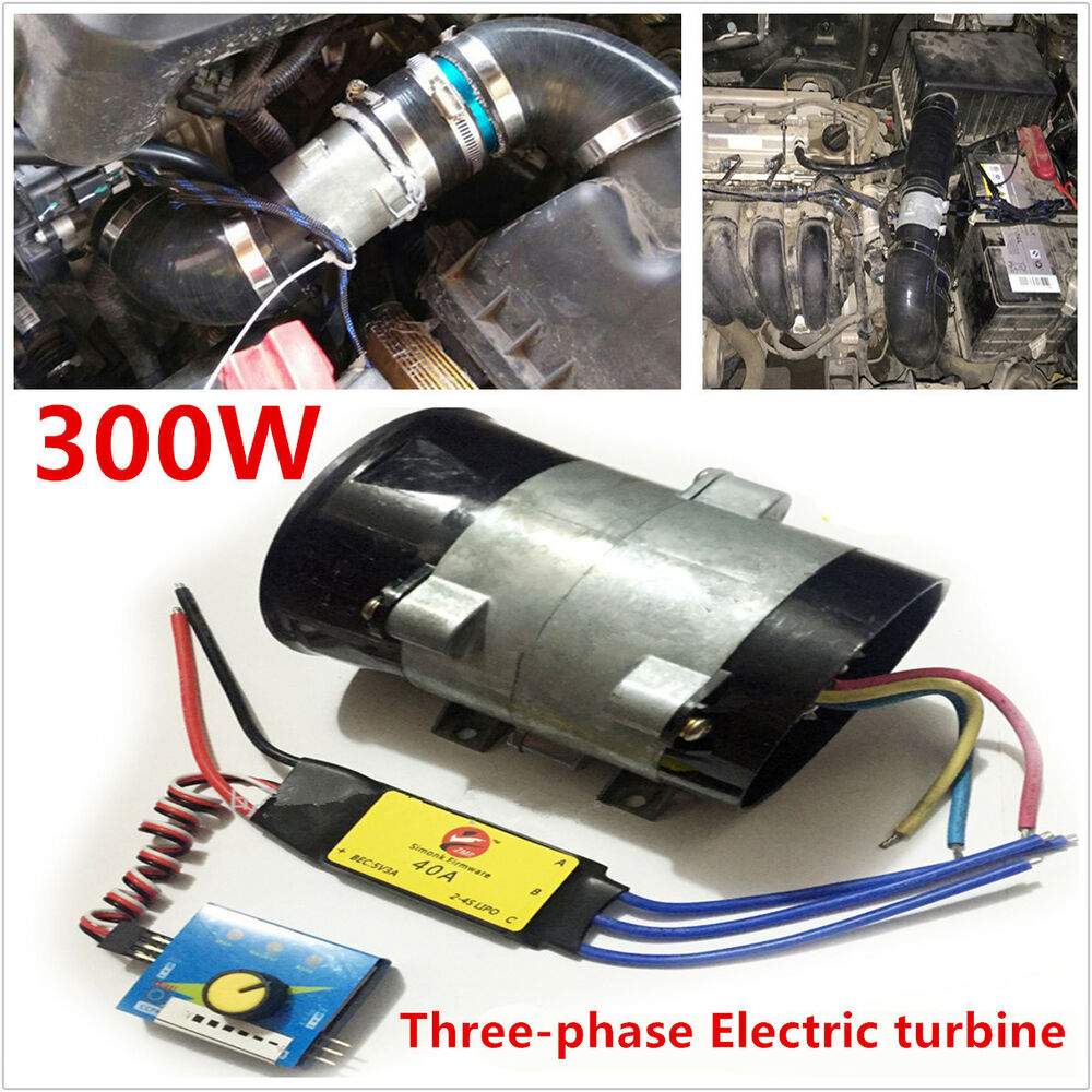 Car Turbo Kit Electric Turbo Supercharger Air Filter