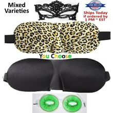 Travel Sleep Mask 3D Soft Eye Patch Cover Shade Rest Relax Sleeping Blindfold
