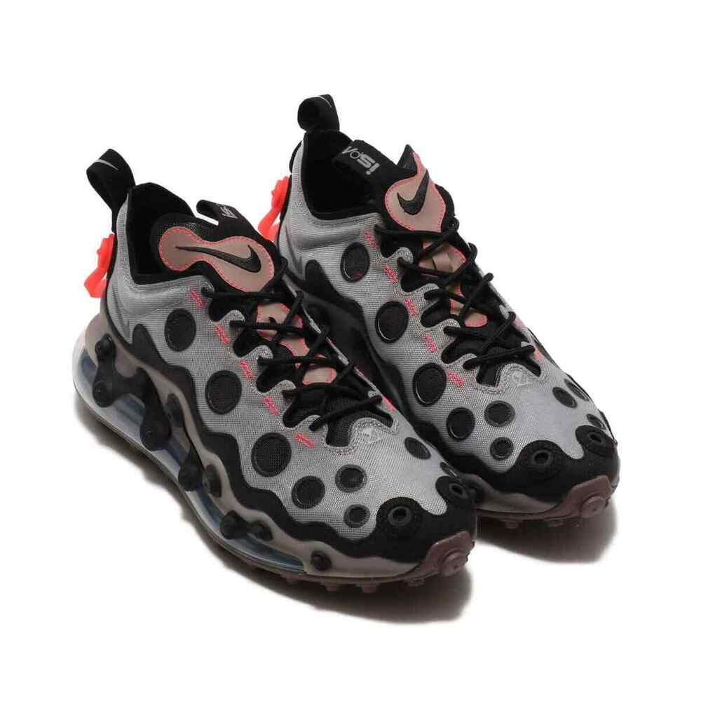 adidas Women's NMD Xr1 Blue Duck Camo W Shoes Ba7754 B 6.5