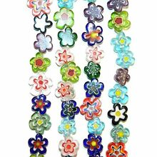 G4240 Assorted Color 10mm - 15mm Flat Flower Shaped Millefiori Glass Beads 16