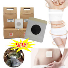 10/20/30/40Pcs Magnetic Abdominal Slimming Patch