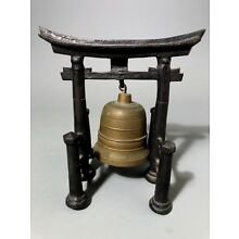 Japan Japanese Brass Bell w/ Elaborate Architectural Metal Base ca. 20th century