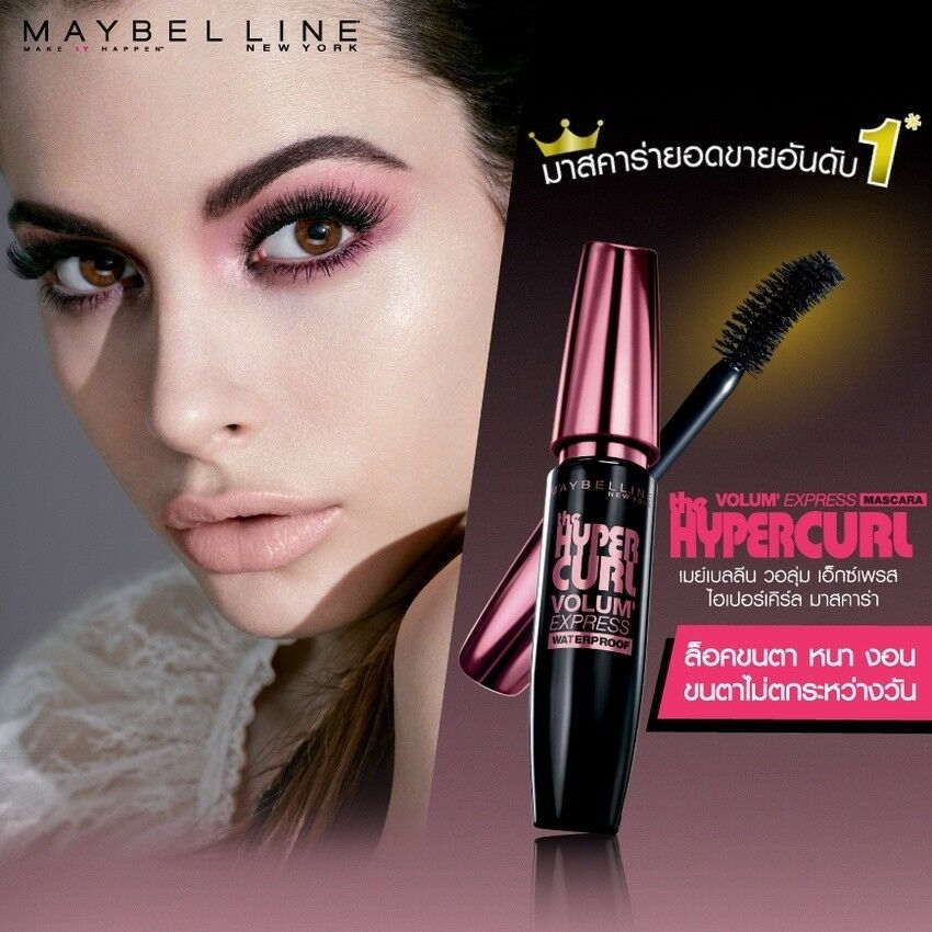 4142abfba65 Details about Maybelline VOLUM 'EXPRESS THE HYPERCURL WATERPROOF MASCARA  New Fomular
