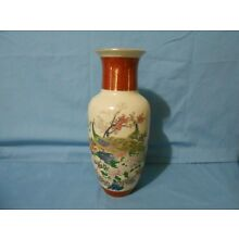 Vintage Antique Old Japanese Satsuma Peacock Vase 12 Inch