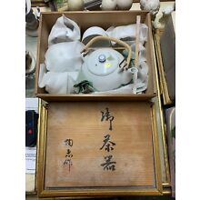 Japanese Porcelain ARITA Wooden Box New With Box