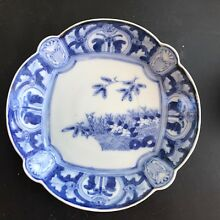 19th Century Antique Chinese Export Porcelain Blue And White Plate 9 3/4