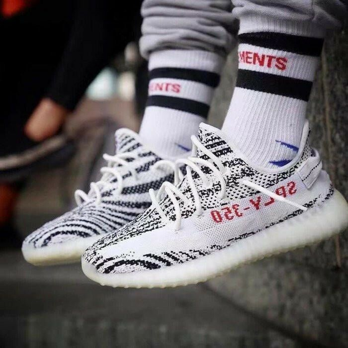 5ca5b1b71457a Details about adidas Yeezy Boost 350 V2 Zebra Shoes - Size 10
