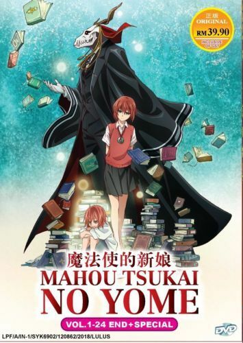 Ancient Magus Bride DVD (Vol. 1-24 end + Special) with English Audio