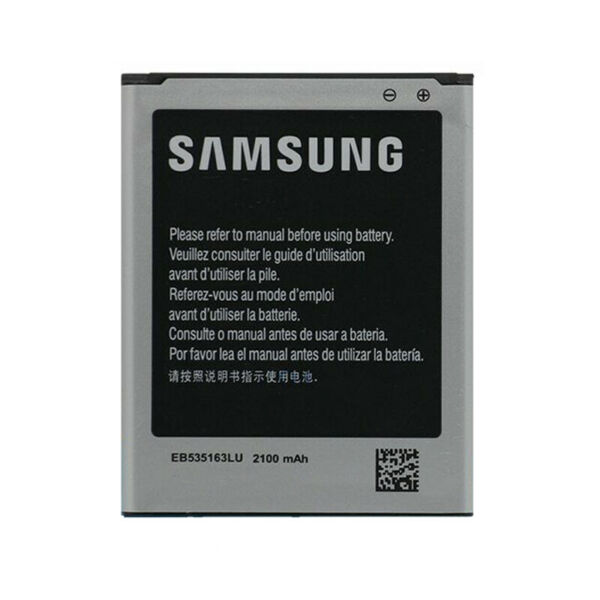 BATTERIA ORIGINALE 100% SAMSUNG per GALAXY GRAND NEO PLUS GT i9060i EB535163LU
