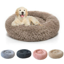 Kyпить Donut Plush Pet Dog Cat Bed Fluffy Soft Warm Calming Bed Sleeping Kennel Nest на еВаy.соm