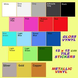 150 x 150 mm Tile Stickers, Transfers (15 x 15 cm) For Kitchen Bathroom UK