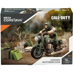 Kyпить Mega Construx Call Of Duty, Bike на еВаy.соm
