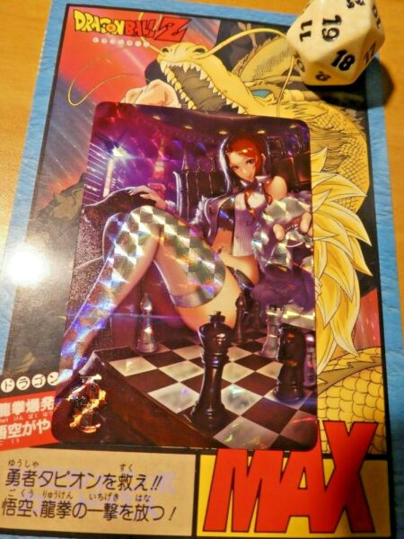 FrankreichACG ANIME CUSTOM FAN CARD SGT PRISM HOLO CARTE GIRL 2 SEXY  NEW MINT