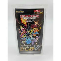 Kyпить Pokemon Acrylic Japanese Booster Box (Small Version) For Shiny V & All Stars на еВаy.соm