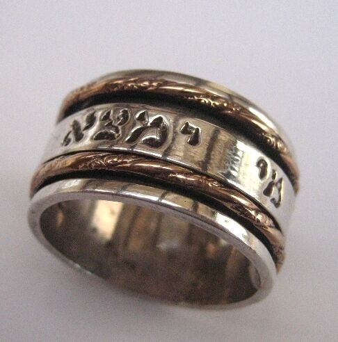 Personalized Spinner Name Rings