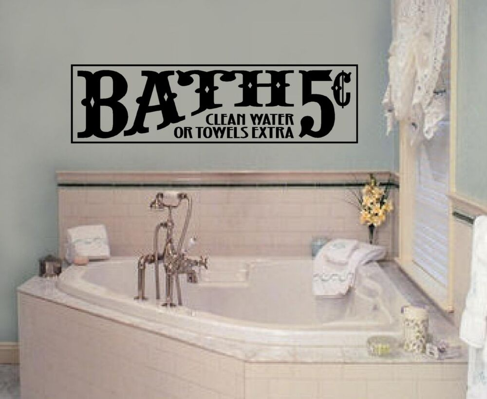 vinyl lettering for walls bath vinyl wall decal words stickers lettering decor ebay 25439