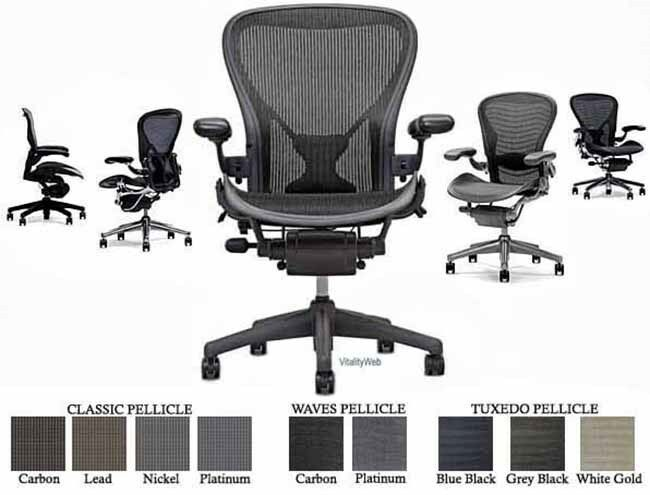 new aeron leather arms herman miller ergonomic office