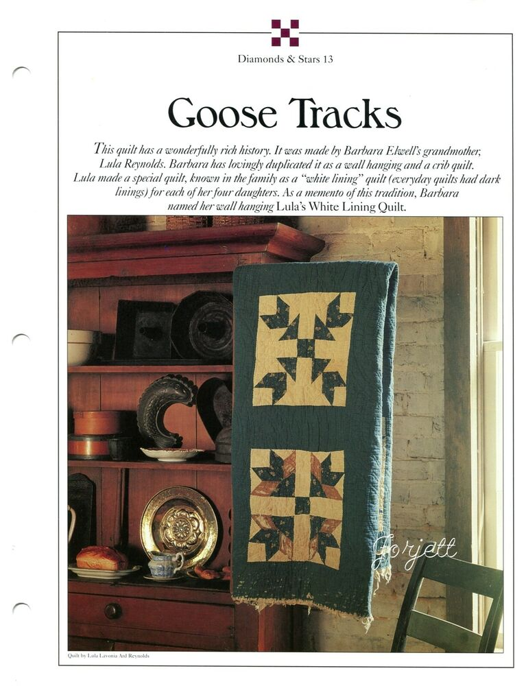 Goose Tracks ~ Quilts & Block, Best-Loved Quilt pattern ... : goose tracks quilt pattern - Adamdwight.com