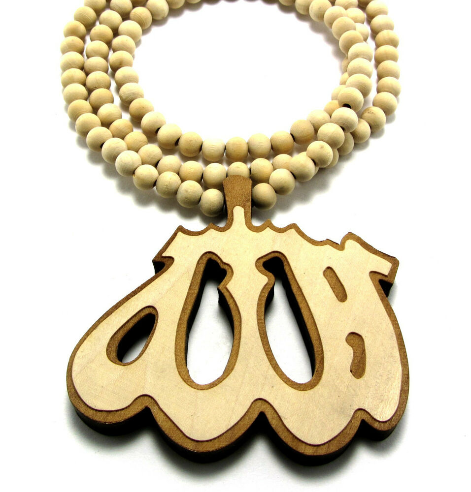 Wooden allah pendant piece 36 chain necklace good quality for How to make a wooden pendant