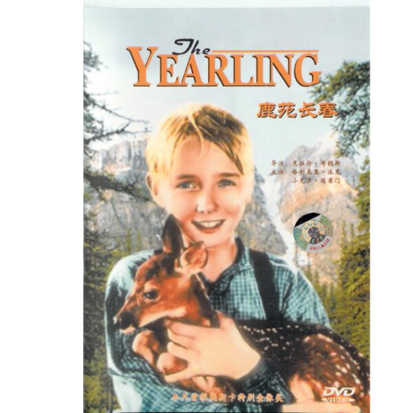 The Yearling, Gregory Peck, 1946, DVD New | eBay