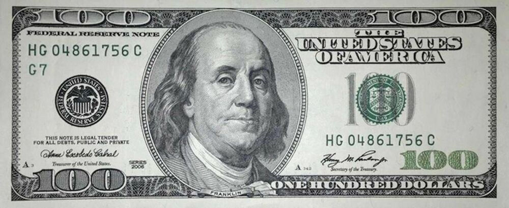 PRINTEY COUPON $100 OFF VALUE $100 For Printing | eBay 100 Dollar Bill