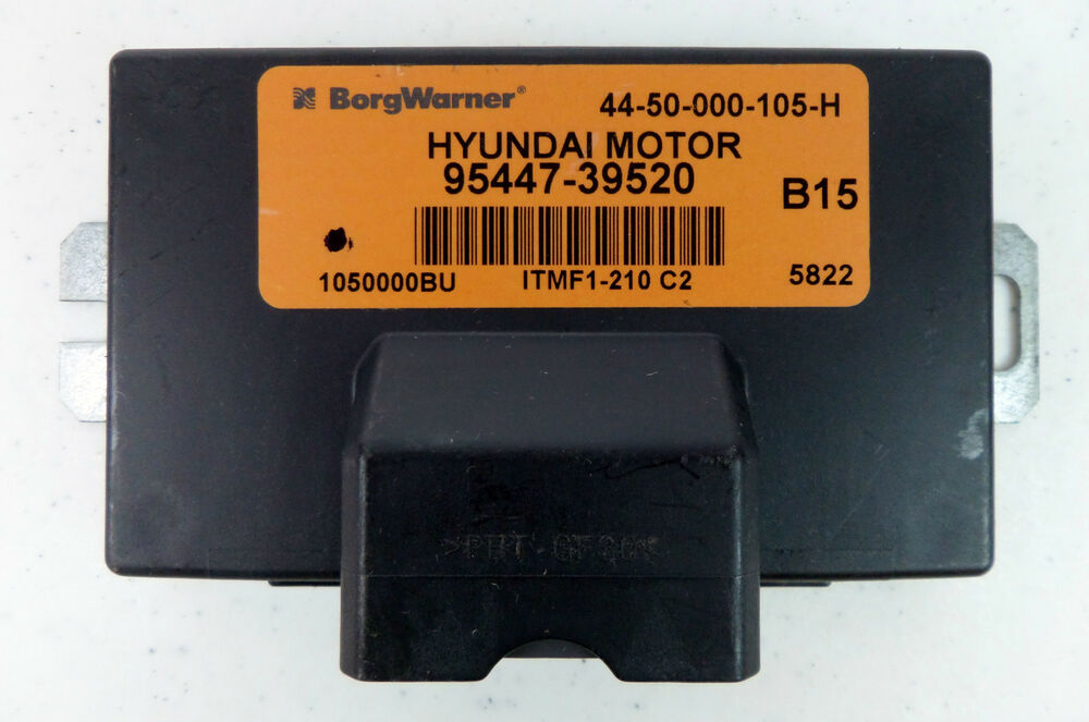 new oem hyundai tucson santa fe electronic transfer case t f control unit module ebay. Black Bedroom Furniture Sets. Home Design Ideas