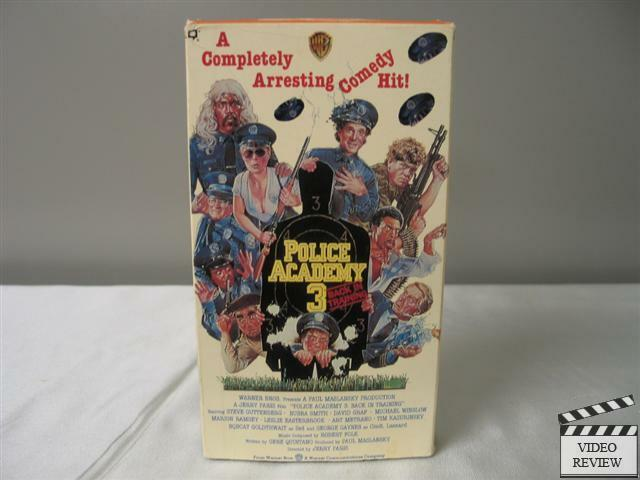 Police academy movie first time she was unusually comfortable with - 5 8