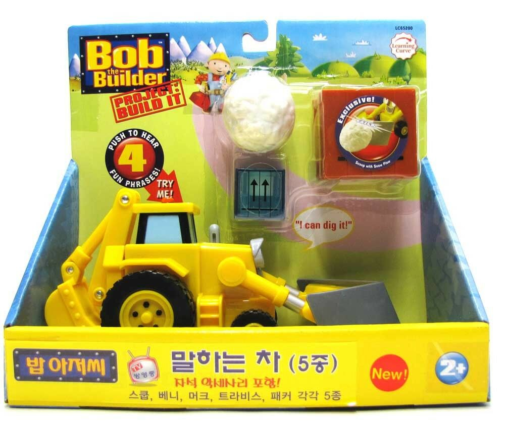bob the builder project build it Bob the builder: project build it: wendy's party plan series 1, episode 0 animated adventures with bob the builder and all his friends as they construct a new, ecologically-friendly town from scratch.
