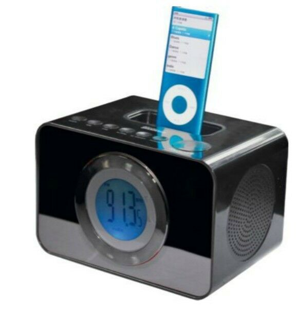 bush imode clock radio ipod dock silver mirror fm radio tuner snooze aux in c ebay. Black Bedroom Furniture Sets. Home Design Ideas