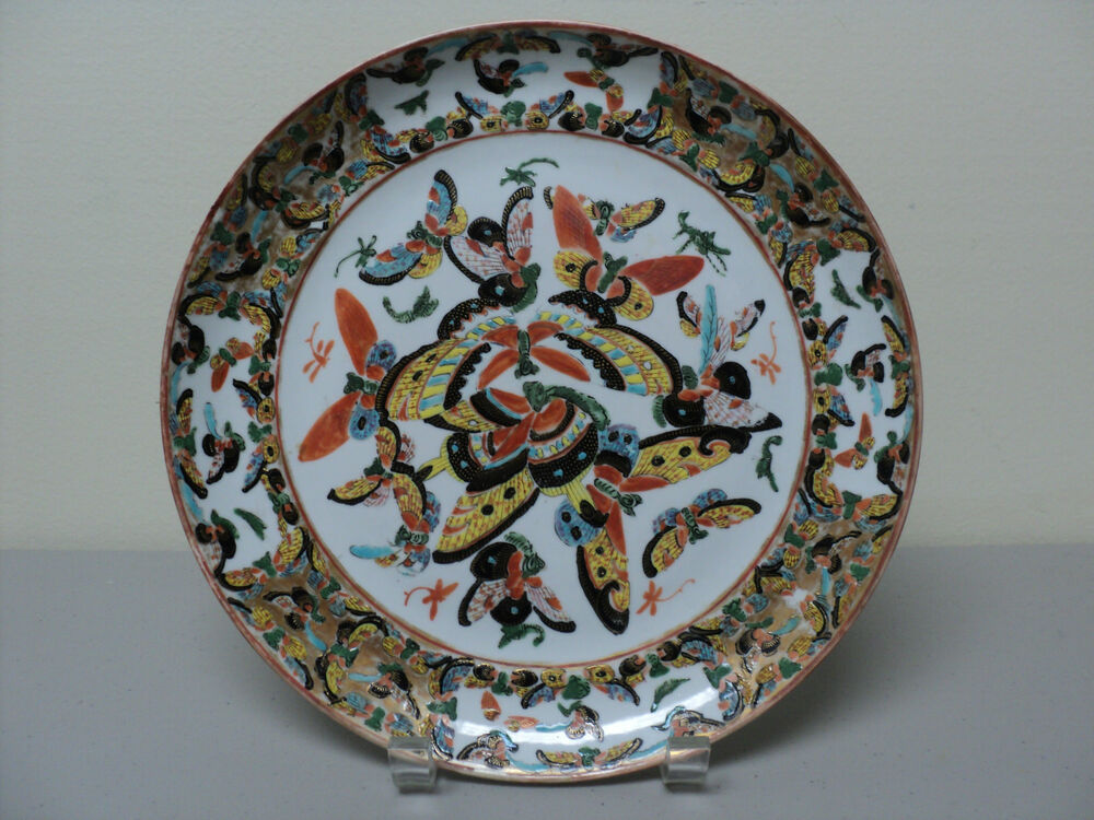 Beautiful 19th c antique chinese rose mandarin 9 5 plate for Decoration plates