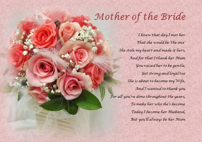 Mother Of The Bride From Groom Laminated Poem Gift Ebay