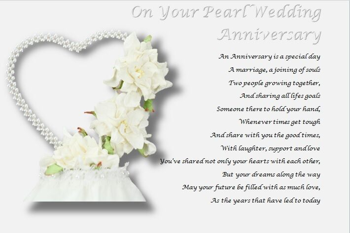 What Is The 30th Wedding Anniversary Gift: Personalised Poem (Laminated