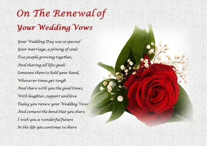Wedding Vows Gift: On The RENEWAL Of YOUR WEDDING VOWS (personalised Gift