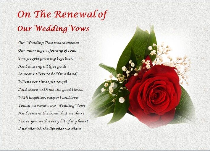 Wedding Vows Gift: On The RENEWAL Of Our WEDDING VOWS (personalised Gift)