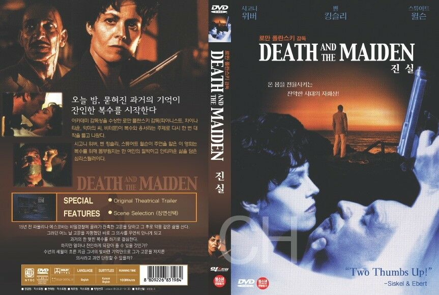 a movie analysis of death and the maiden by roman polanski Death and the maiden - string quartet no 14 in d minor by franz schubert in hd  repulsión - roman polanski (subtitulada al español) - duration: 1:45:17  cradle 2 the grave - full .