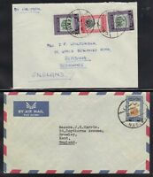 JORDAN-PALESTINE 1950s NABLUS & JERICHO TWO AIRMAIL CVRS TO ENGLAND NEAT CANCELS