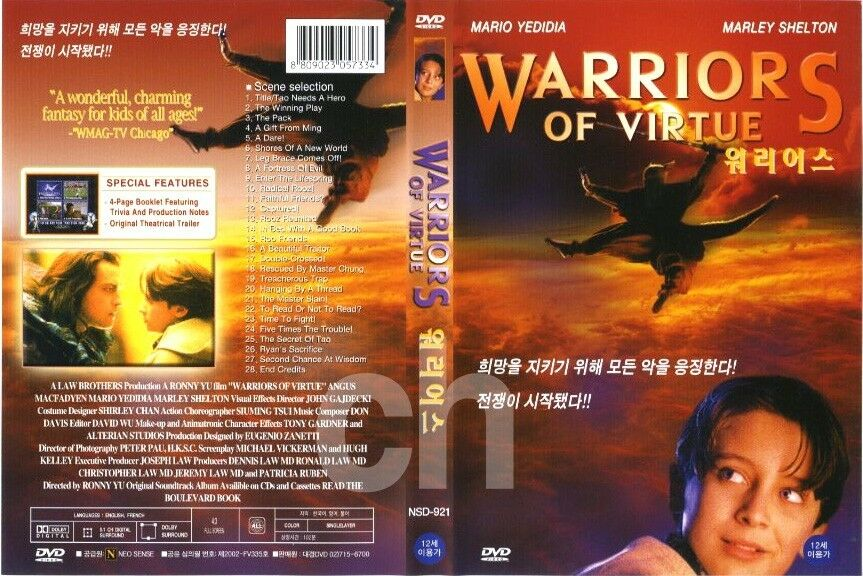 Warriors Of Virtue (1997 - Angus Macfadye / DVD) | eBay