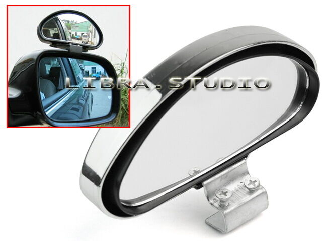 New Universal Blind Spot Mirror Wide Angle Rear Side View