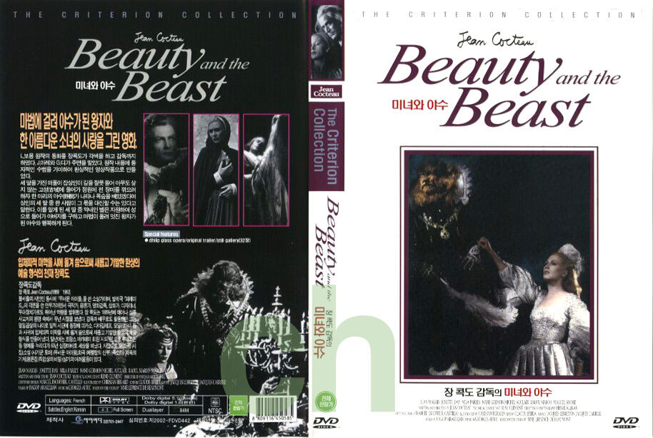 la belle et la bete beauty and the beast 1946 jean. Black Bedroom Furniture Sets. Home Design Ideas