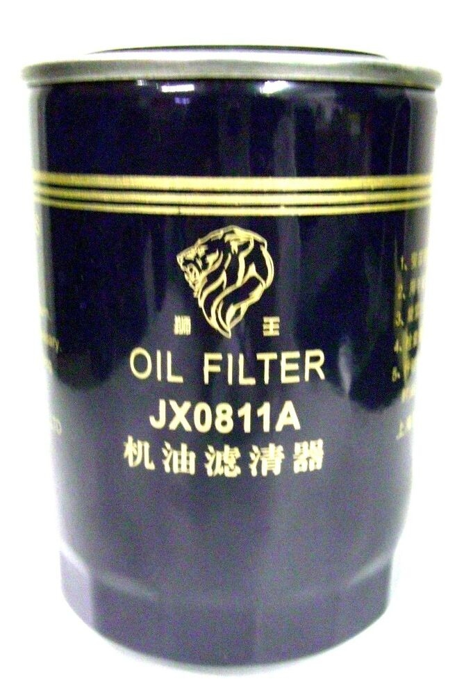 oil filter jx0811a jinma tractors replacement farmpro ... jinma fuel filter fuel fuel filter