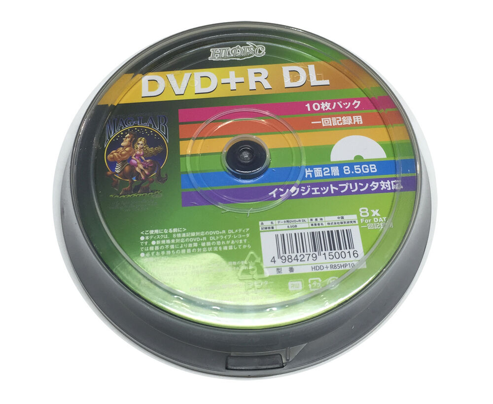10 hi disc dvd r dl dual layer dvd discs inkjet printable. Black Bedroom Furniture Sets. Home Design Ideas