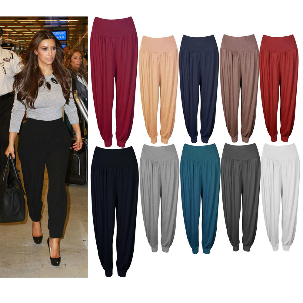 Elegant LADIES HAREM TROUSERS ALI BABA LONG PANTS BAGGY HAREEM LEGGINGS PLUS