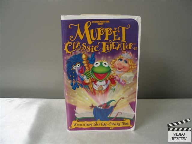 Muppet Classic Theater (VHS, 1994)   eBay The Muppet Movie Vhs 1994